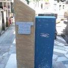 1. Styropormodell Grabmal, Entwurf kam vom Kunden